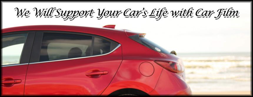 Bocci Online Shop Aus - Car Window Tint Online Shop In Australia!