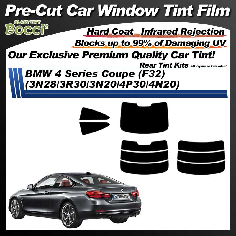 BMW 4 Series Coupe (F32) (3N28/3R30/3N20/4P30/4N20) Pre-Cut Car Tint Film UV IR 3M Japanese Equivalent