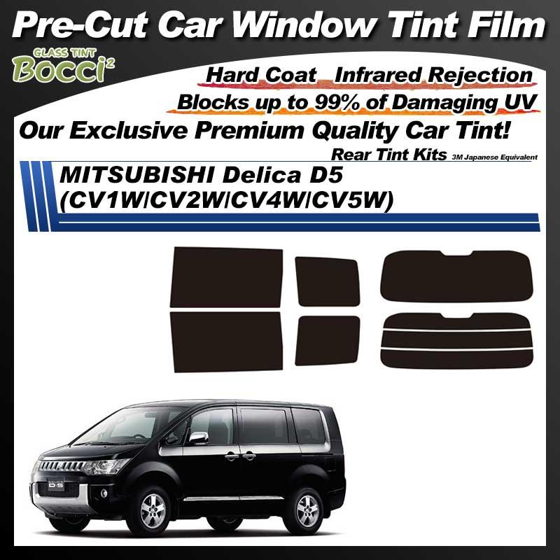 MITSUBISHI Delica D5 (CV1W/CV2W/CV4W/CV5W) Pre-Cut Car Tint Film UV IR 3M Japanese Equivalent