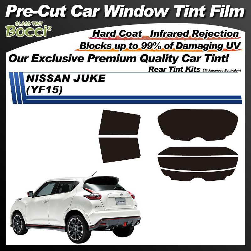 NISSAN Juke (YF15) Pre-Cut Car Tint Film UV IR 3M Japanese Equivalent