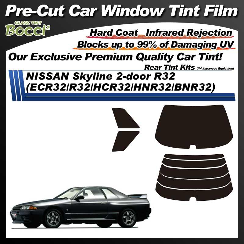 NISSAN Skyline 2-doors R32 (ECR32/R32/HCR32/HNR32/BNR32) Pre-Cut Car Tint Film UV IR 3M Japanese Equivalent