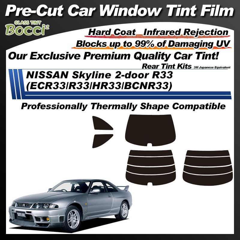 NISSAN Skyline 2-doors R33 (ECR33/R33/HR33/BCNR33) Professionally Thermally Shape Pre-Cut Car Tint Film UV IR 3M Japanese Equivalent