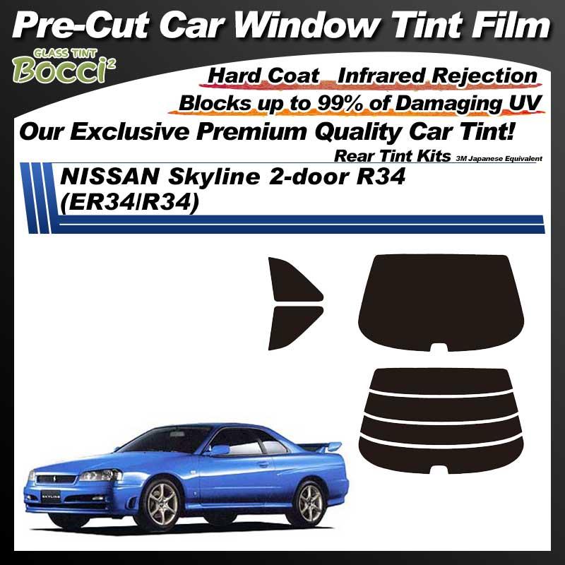 NISSAN Skyline 2-doors R34 (ER34/R34) Pre-Cut Car Tint Film UV IR 3M Japanese Equivalent