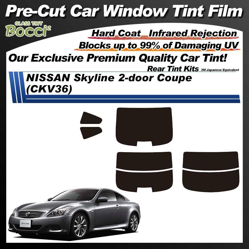 NISSAN Skyline 2-doors Coupe V36 (CKV36) Pre-Cut Car Tint Film UV IR 3M Japanese Equivalent