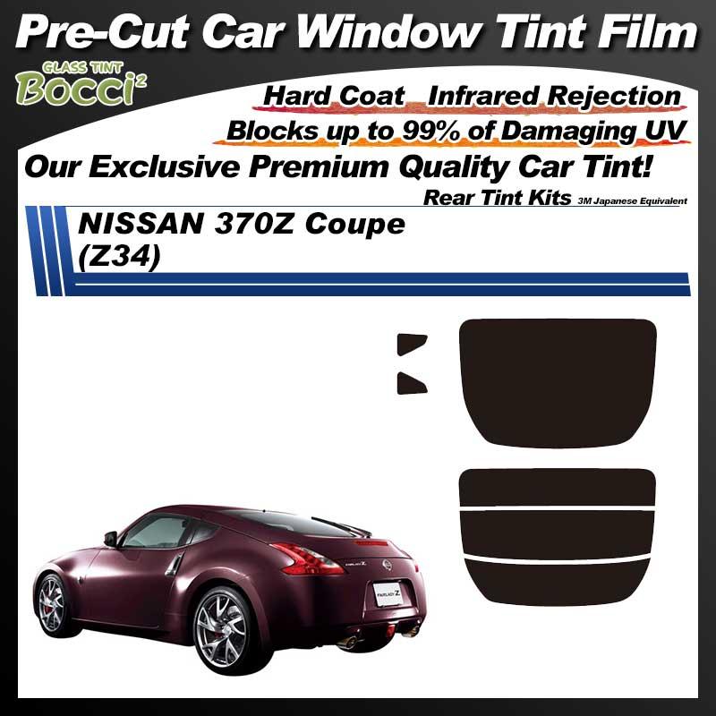 NISSAN Fairlady Z 370Z (Z34) Pre-Cut Car Tint Film UV IR 3M Japanese Equivalent