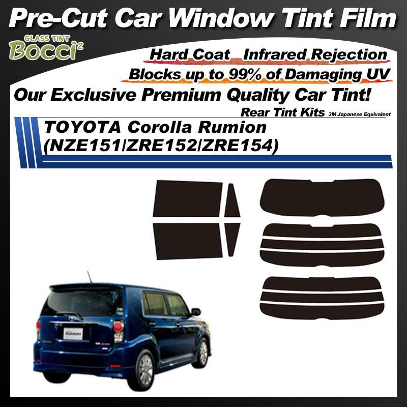 TOYOTA Corolla Rumion (NZE151/ZRE152/ZRE154) Pre-Cut Car Tint Film UV IR 3M Japanese Equivalent