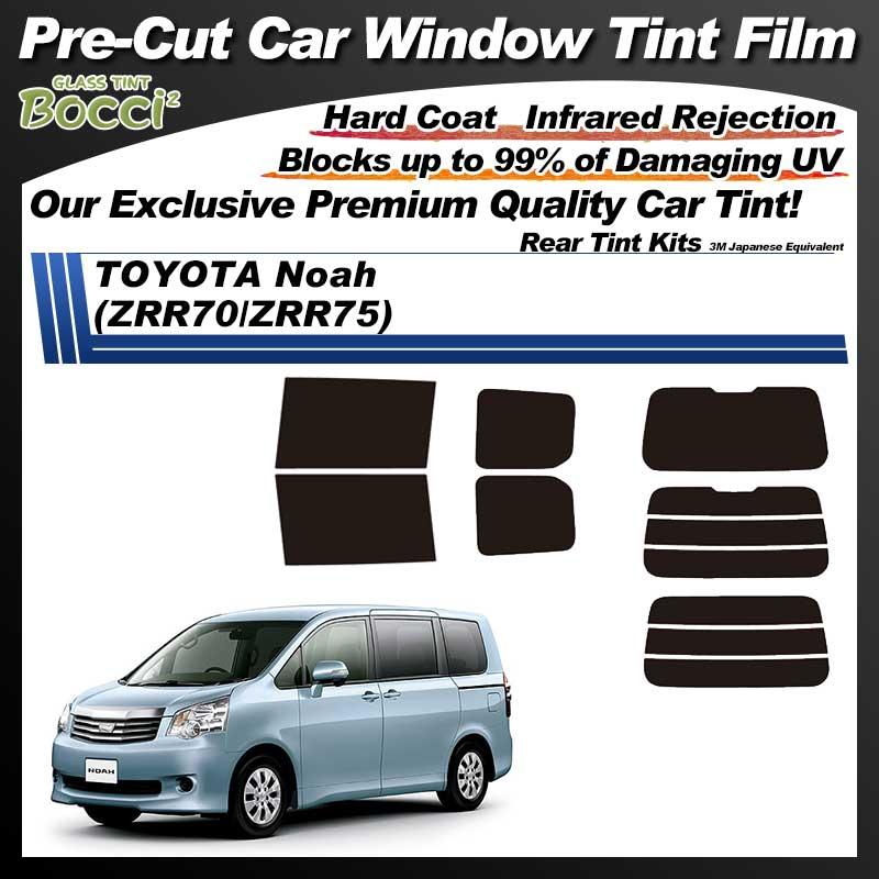 TOYOTA Noah (ZRR70/ZRR75) Pre-Cut Car Tint Film UV IR 3M Japanese Equivalent